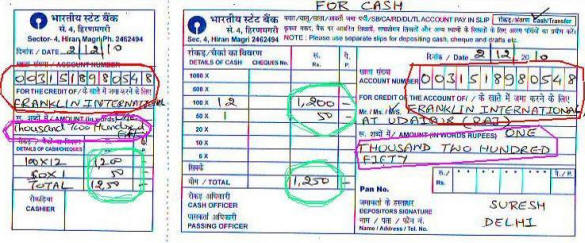 deposit form of sbi bank